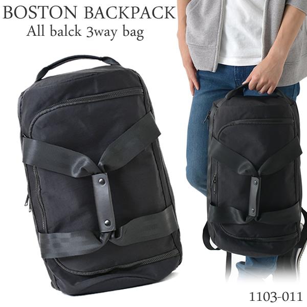 最大1000円OFFクーポン BOSTON BACKPACK ボストンバックパック メンズ シンプル ブラック 大容量 1103-011