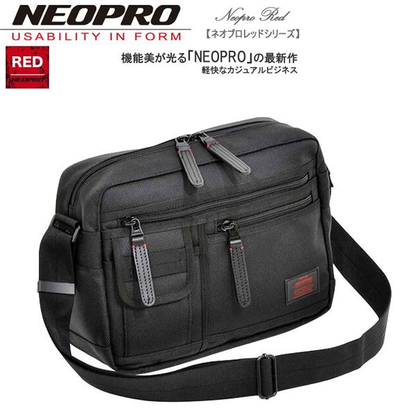 NEOPRO ネオプロ RED レッド メンズ バッグ 鞄 ビジネス ビジネスバッグ 多機能 2-020