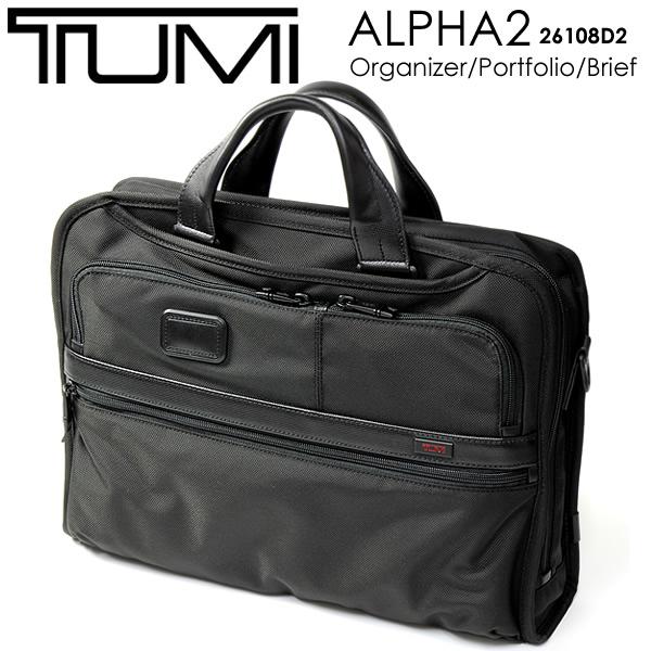 【送料無料】 TUMI ALPHA2オーガナイザー・ポートフォリオ・ブリーフ ビジネスバッグ BAG 鞄 かばん カバン メンズ MEN'S