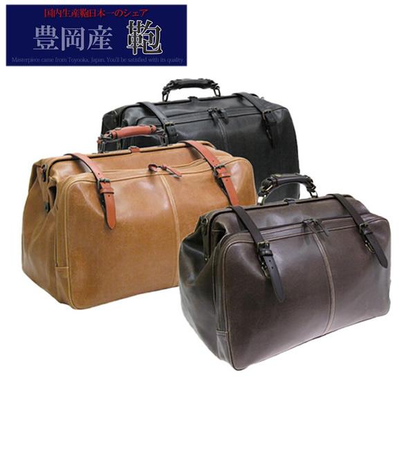 【豊岡鞄・木和田】 レトロオープンポケット ダレスボストンバッグ 本革 メンズ 日本製 男性用 鞄 MEN'S BOSTON BAG