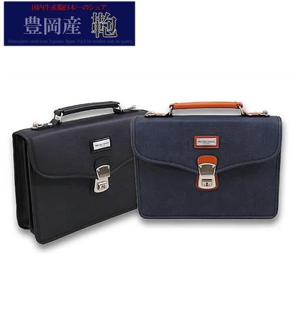ビジネスバッグ メンズ ビジネスバック ショルダーバッグ 日本製 豊岡 Men's BusinessBag かばん カバン 鞄