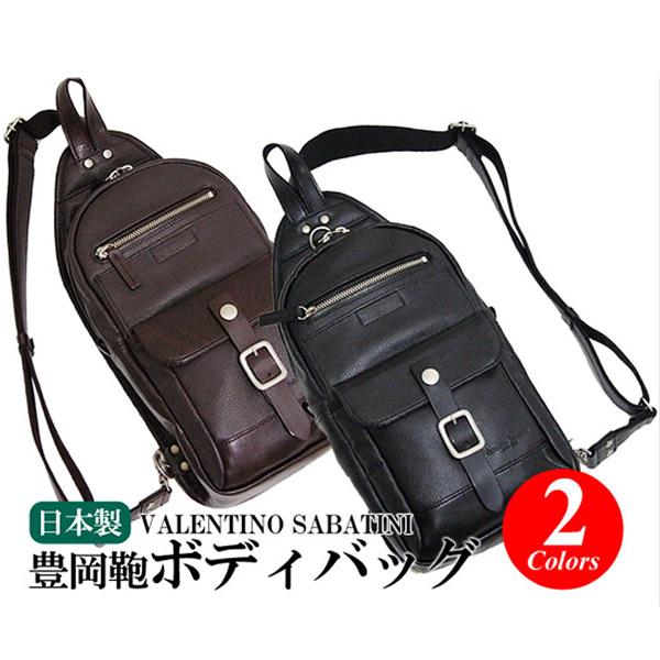 ≪ボディバッグ≫ボディバック メンズ ショルダーバッグ ブランド 日本製 豊岡鞄 MEN'S BODY SHOULDER BAG かばん