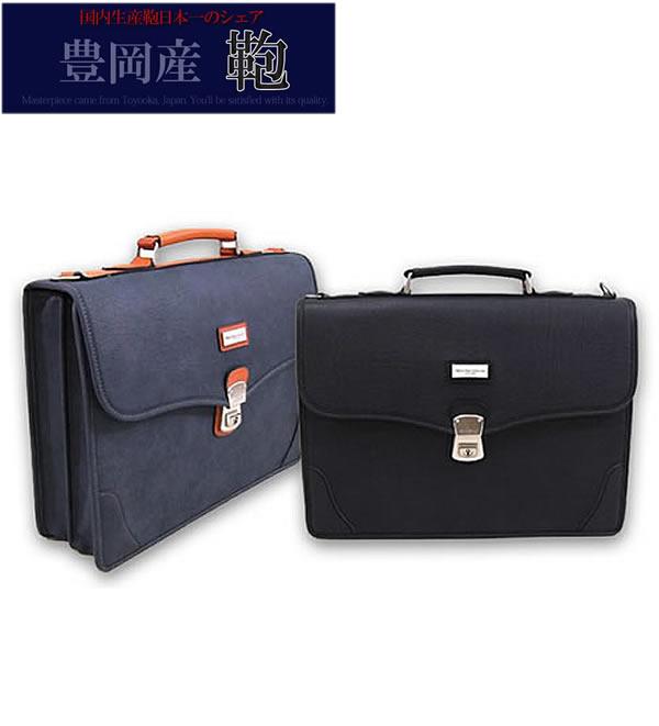 ビジネスバッグ メンズ ビジネスバック ショルダーバッグ B4収納 日本製 豊岡 Men's BusinessBag かばん カバン 鞄