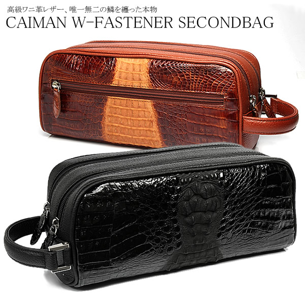 Second bag crocodile leather Caiman double zip closure leather mens croc bag SECOND BAG MEN's