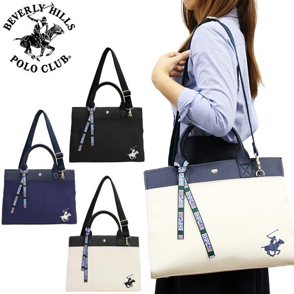最大1000円OFFクーポン BEVERY HILLS POLO CLUB ビバリーヒルズポロクラブ キャンバストートショルダーバッグ BAG 鞄 bh2004n