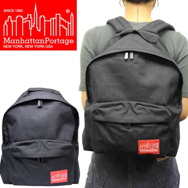 Manhattan Portage マンハッタンポーテージ リュック バックパック BAG 鞄 メンズ レディース アウトドア ブラック ナイロン ユニセックス シンプル ブランド mp-1210