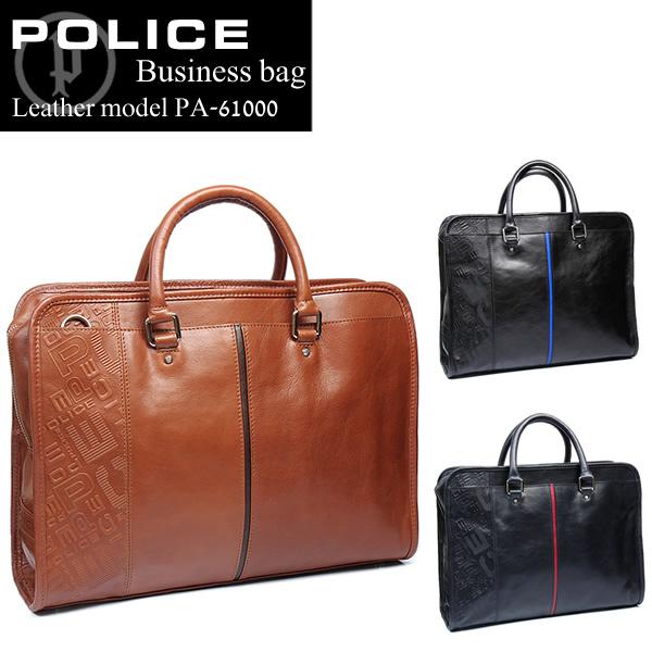 POLICE ポリス ビジネスバッグ レザー 牛革 PA-61000 バッグ かばん ブランド