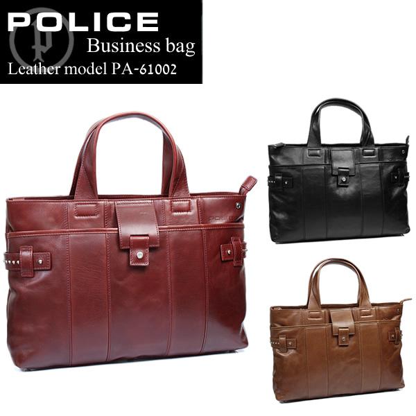 POLICE ポリス ビジネスバッグ レザー 牛革 PA-61002 バッグ かばん ブランド