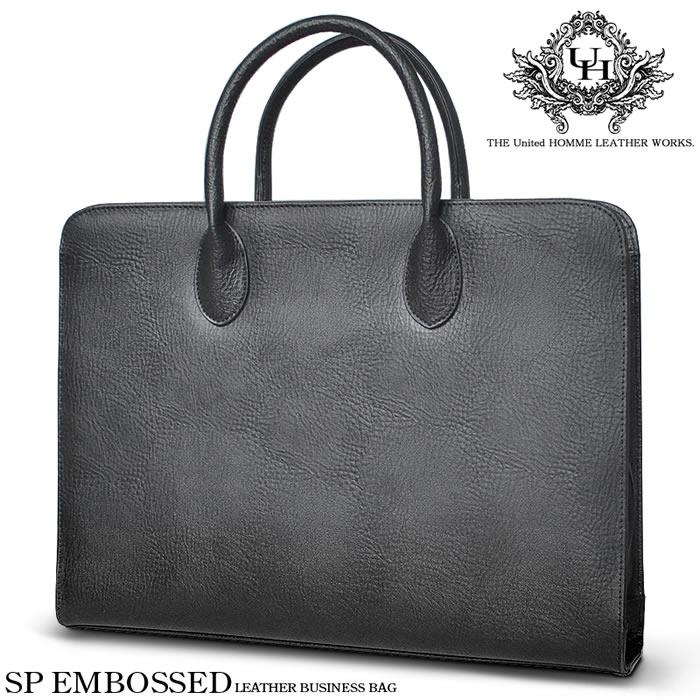 United HOMME 特殊エンボス加工 牛革 ビジネスバッグ 鞄 ブラック uhp-2229a