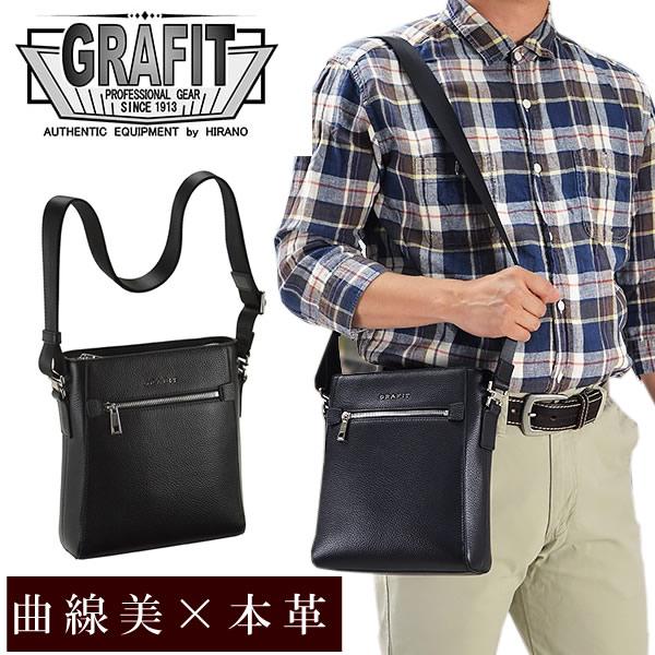【送料無料】バッグ grafit グラフィット メンズ 男性用 ビジネスバッグ ブランド BAG シンプル レザー 本革 16437