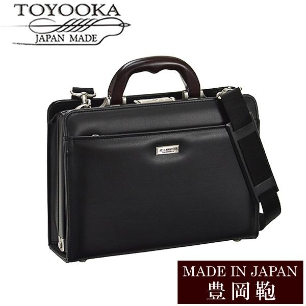 【送料無料】日本製 豊岡鞄 バッグ メンズ 男性用 ビジネスバッグ ブランド BAG アンティーク シンプル 22311 【最大1000円OFFクーポン】【送料無料】日本製 豊岡鞄 バッグ メンズ 男性用 ビジネスバッグ ブランド BAG アンティーク シンプル 22311