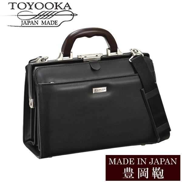 【送料無料】日本製 豊岡鞄 バッグ メンズ 男性用 ビジネスバッグ ブランド BAG アンティーク シンプル 22312 【最大1000円OFFクーポン】【送料無料】日本製 豊岡鞄 バッグ メンズ 男性用 ビジネスバッグ ブランド BAG アンティーク シンプル 22312