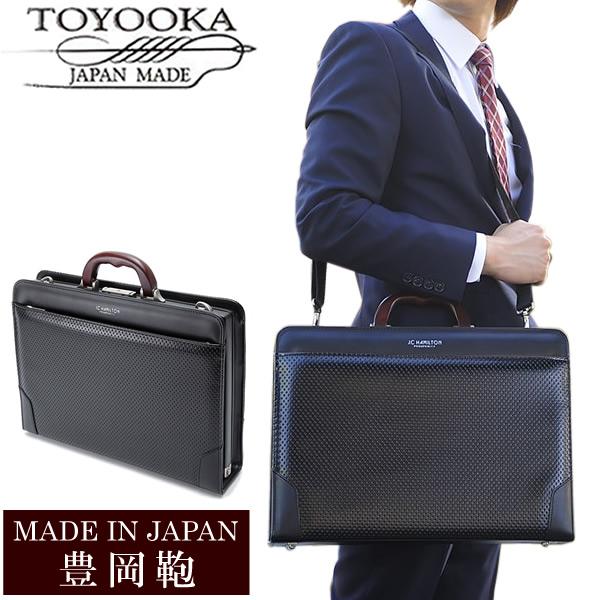 【送料無料】日本製 豊岡鞄 バッグ メンズ 男性用 ビジネスバッグ ブランド BAG アンティーク シンプル 22316 【最大1000円OFFクーポン】【送料無料】日本製 豊岡鞄 バッグ メンズ 男性用 ビジネスバッグ ブランド BAG アンティーク シンプル 22316