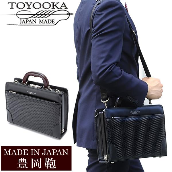 【送料無料】日本製 豊岡鞄 バッグ メンズ 男性用 ビジネスバッグ ブランド BAG アンティーク シンプル 22317 【最大1000円OFFクーポン】【送料無料】日本製 豊岡鞄 バッグ メンズ 男性用 ビジネスバッグ ブランド BAG アンティーク シンプル 22317