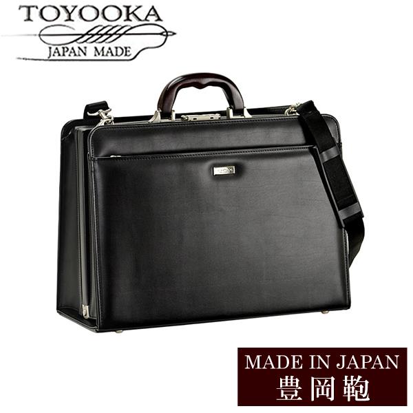 【送料無料】日本製 豊岡鞄 バッグ メンズ 男性用 ビジネスバッグ ブランド BAG アンティーク シンプル 22320 【最大1000円OFFクーポン】【送料無料】日本製 豊岡鞄 バッグ メンズ 男性用 ビジネスバッグ ブランド BAG アンティーク シンプル 22320