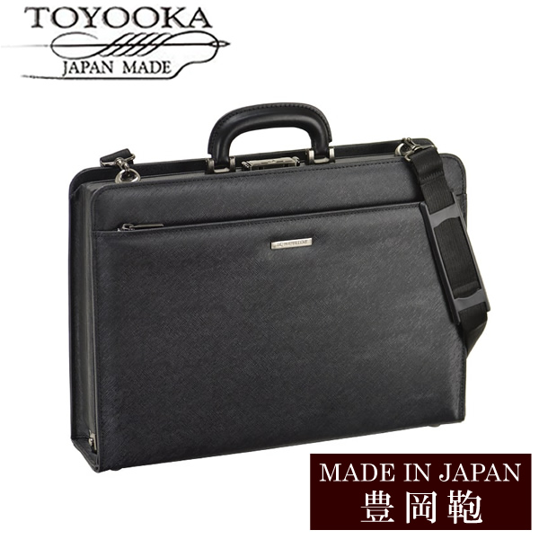 【送料無料】日本製 豊岡鞄 バッグ メンズ 男性用 ビジネスバッグ ブランド BAG アンティーク シンプル 22325