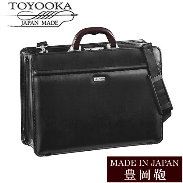 【送料無料】日本製 豊岡鞄 バッグ メンズ 男性用 ビジネスバッグ ブランド BAG アンティーク シンプル 22336 【最大1000円OFFクーポン】【送料無料】日本製 豊岡鞄 バッグ メンズ 男性用 ビジネスバッグ ブランド BAG アンティーク シンプル 22336