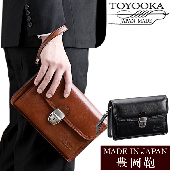 【送料無料】日本製 豊岡鞄 バッグ メンズ ビジネスバッグ 本革 レザー ブランド セカンドバッグ フォーマルバッグ 収納 25887