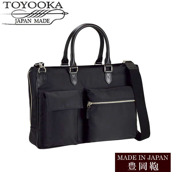 【送料無料】日本製 豊岡鞄 バッグ メンズ 男性用 ビジネスバッグ ブランド BAG アンティーク シンプル 26659