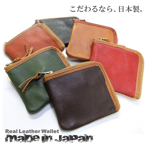 most reliable newest style buy popular Wallet / coin case / coin purse / cowhide / wallet /MEN'S/ men / genuine  leather / leather /COIN CASE/WALLET/ wallet / さいふこぜにいれ