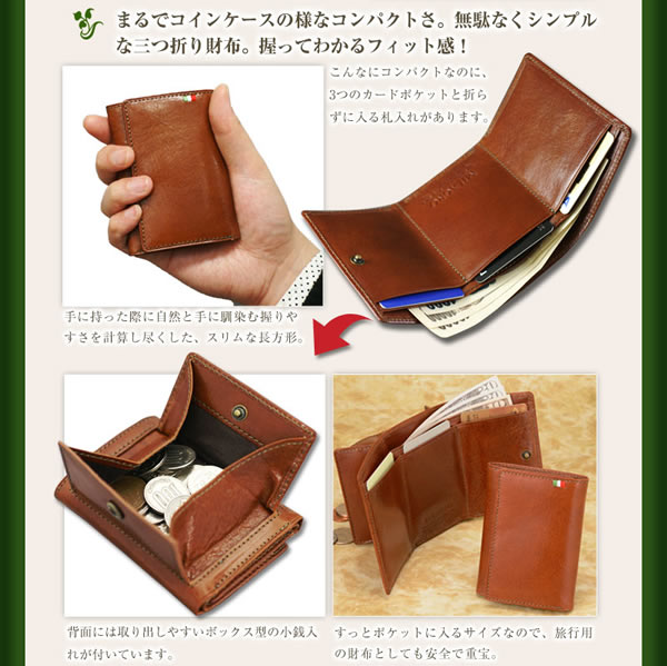 a9b64f881183d Italian Leather Mens Wallet - Best Photo Wallet Justiceforkenny.Org