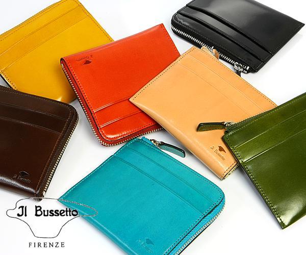 IL Bussetto イル・ブセット L字型 ジップ財布 ファスナーウォレット 本革 イタリアンレザー コインケース 札入れ