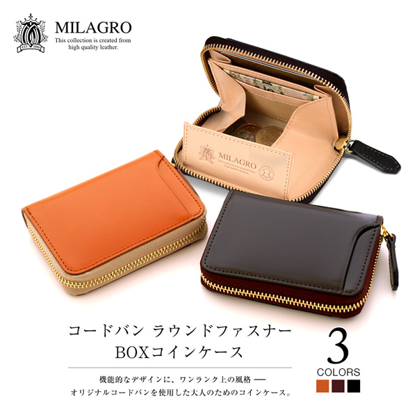 【送料無料】【Milagro】 ミラグロ コードバン ラウンドファスナー BOX コインケース メンズ 男性用