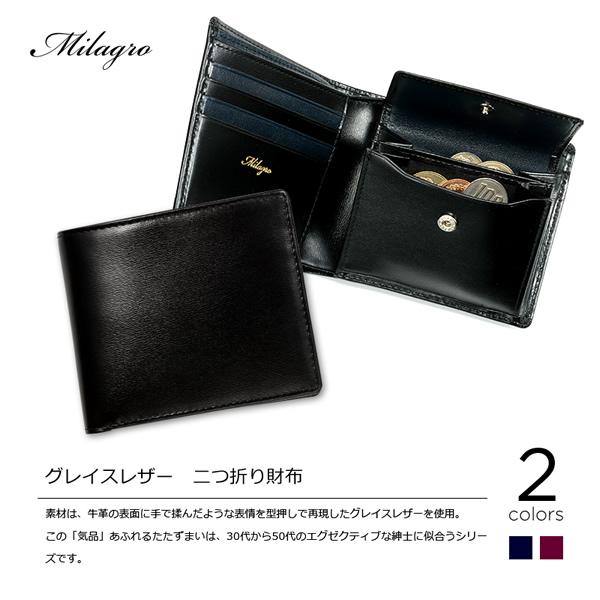 3178b60fbc19 oh-bp015 電波 【送料無料】【Milagro】 ミラグロ グレイスレザー 二つ折り 財布 メンズ 男性用 バッグ・小物・ブランド雑貨  品質を保証