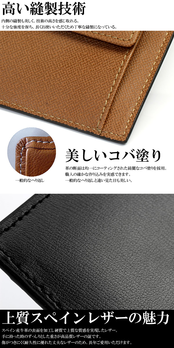 Two fold wallet mens Spain leather real leather wallet coin purse, with leather black MEN's wallet purse