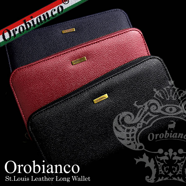 8a2de99da6f6 【Orobianco】オロビアンコ長財布メンズラウンドファスナーST.LOUISレザ
