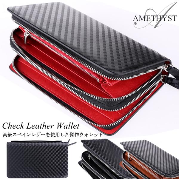 AMETHYST アメジスト Check Leather Wallet スペイン産牛革レザー Wラウンドファスナー 財布 ウォレット メンズ AM-02