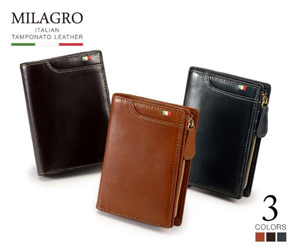 【送料無料】【Milagro】 ミラグロ イタリア製ヌメ革 L字 二つ折り財布 タンポナート レザー メンズ 財布 ca-s-571