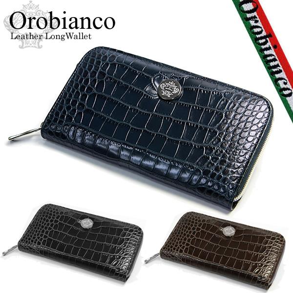 【送料無料】Orobianco オロビアンコ 長財布 メンズ 男性用 ラウンドファスナー クロコ型押し ウォレット