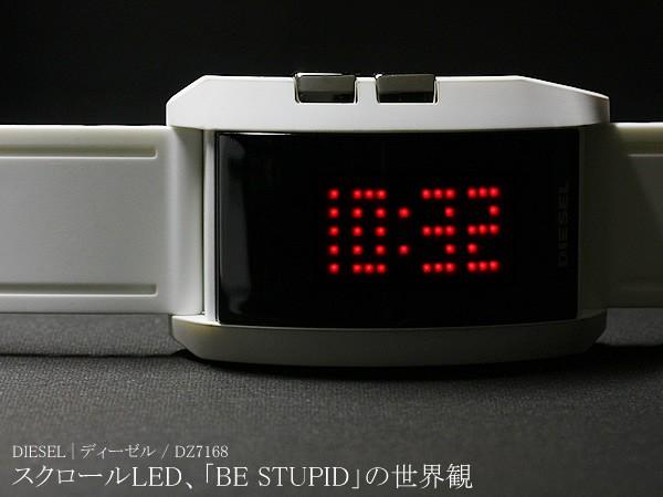Watch store kato tokeiten: the led of the diesel clock watch men.