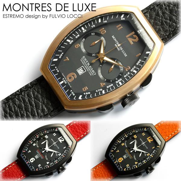 【訳あり・無地ボックス】【腕時計】【メンズ】クロノグラフ 腕時計 メンズ腕時計 モントレス・デラックス クロノグラフ 腕時計 クロノ うでどけい MEN'S ブランド腕時計人気ランキング