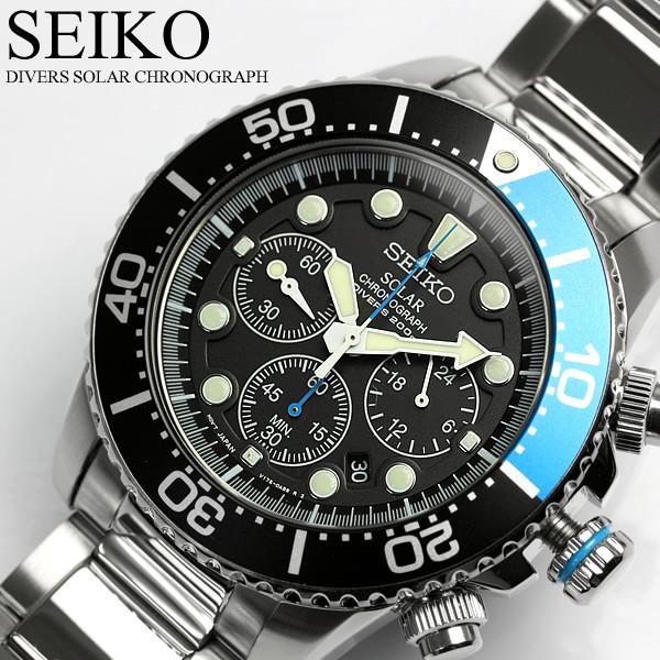 【送料無料】【セイコー】【腕時計】セイコー SEIKO 腕時計 メンズ クロノグラフ ダイバーズウォッチ ソーラー 20気圧防水 SSC017P1 MEN'S うでどけい【FS_708-9】KY