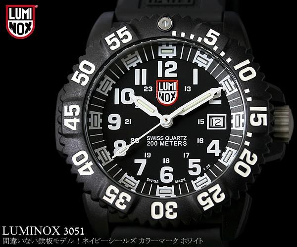 LUMINOX ルミノックス ネイビーシールズ カラーマークシリーズ 腕時計 メンズ ホワイト 3051 LUMI-NOX うでどけい ウォッチ M'ens ミリタリーウオッチ【smtb-k】【ky】【YDKG-k】【ky】