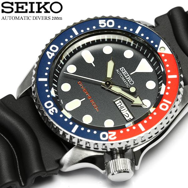 【送料無料】【セイコー】【腕時計】セイコー SEIKO 腕時計 メンズ ダイバーズウォッチ 20気圧防水 ラバー 自動巻き SKX009KC ウォッチ MEN'S うでどけい