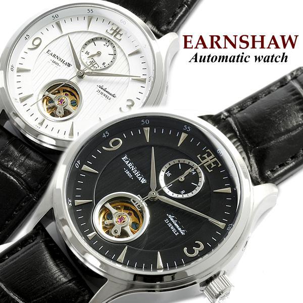 EARNSHAW アーンショウ 腕時計 メンズ 自動巻き スケルトン 機械式 ブランド ランキング ウォッチ うでどけい MEN'S ES-8023