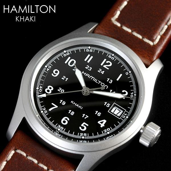 ハミルトン カーキ フィールド H68311533 腕時計 クオーツ メンズ レディース 腕時計 ブランド ランキング ウォッチ うでどけい MEN'S