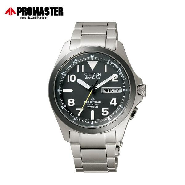 シチズン CITIZEN プロマスター PROMASTER LAND エコドライブ電波 腕時計 メンズ 腕時計 メンズ MEN'S うでどけい ウォッチ【シチズン】【CITIZEN】【エコドライブ】