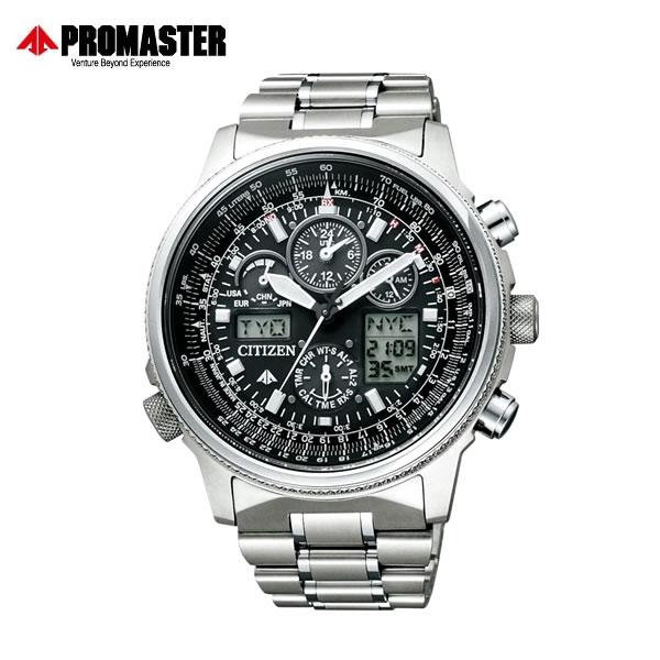 シチズン CITIZEN プロマスター PROMASTER エコドライブ電波 腕時計 メンズ クロノグラフ 腕時計 メンズ MEN'S うでどけい ウォッチ【シチズン】【CITIZEN】【エコドライブ】