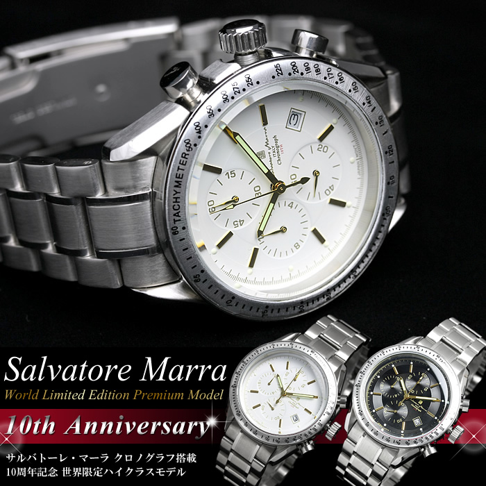 Salvatore Mara watch men's chronograph Chrono limited model stainless steel leather mens watch brand ranking watch うでどけい MEN's magazines published