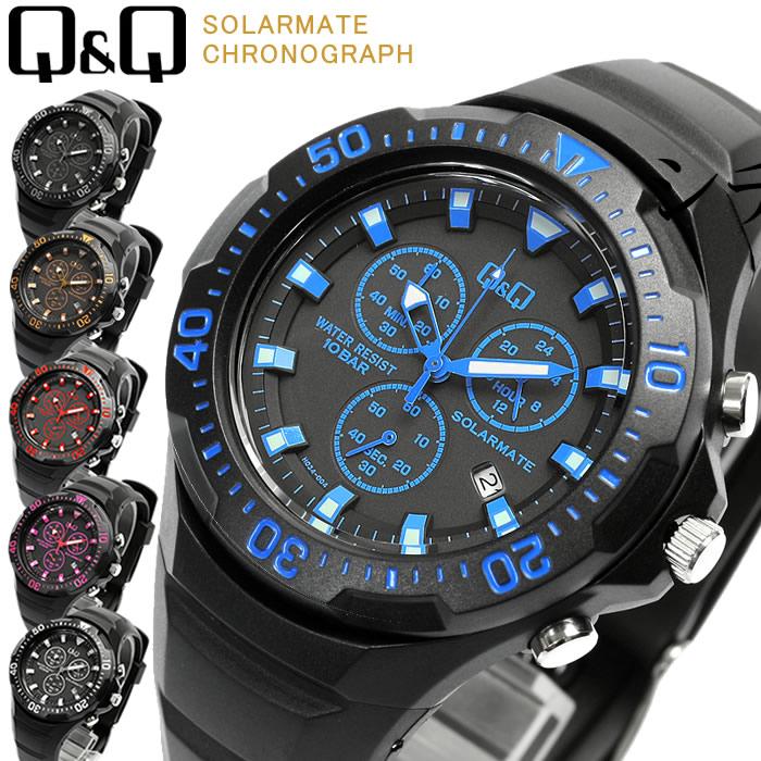 【CITIZEN/シチズン】 Q&Q 腕時計 ウォッチ クロノグラフ メンズ ソーラー H034 Men's うでどけい カジュアル ブランド ランキング 人気 スポーツ アウトドア