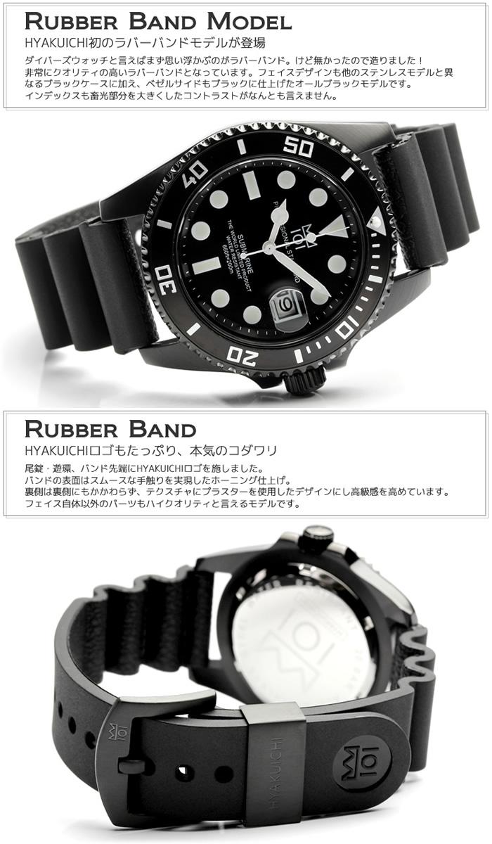 Boil 200m waterproofing diver's watch men watch watch men watch MEN'S, and get out, and is; 101-HYAKUICHI-