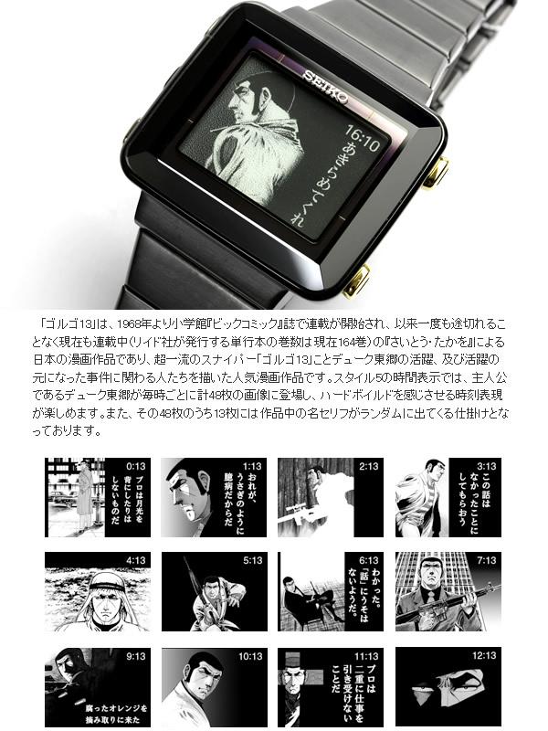 SEIKO SPIRIT 세이코 스피릿 스마트 맨즈 손목시계 고르고 13 코라보 한정 모델 수량 한정 1000개 솔러 전파 시계 SBPA011