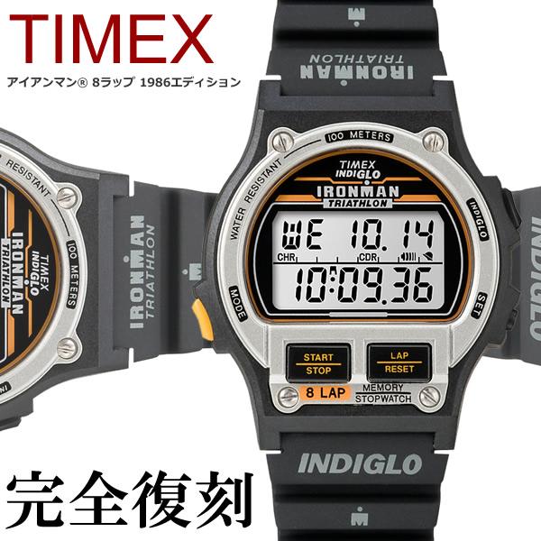 cameron rakuten global market i boil 1986 timex iron man i boil 1986 timex iron man edition timex ironman watch men digital t5h961 n watch