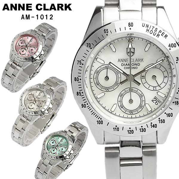 最大1000円OFFクーポン 【ANN CLARK】 【アンクラーク】 レディース 腕時計 とけい ウォッチ 女性用 クロノグラフ 天然ダイヤ ステンレス 無垢バンド AM-1012 Ladies