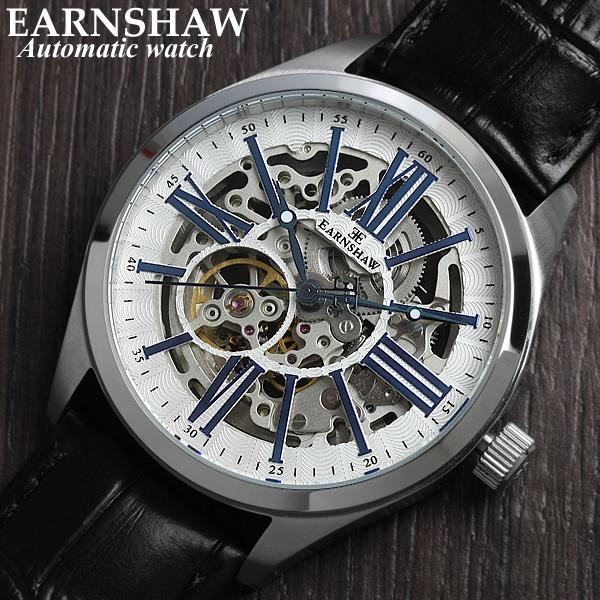 【送料無料】【EARNSHAW】【アーンショウ】 腕時計 メンズ 自動巻き スケルトン 機械式 ブラック×ブルー レザー 革ベルト ウォッチ うでどけい MEN'S ES-8037-02 5気圧防水