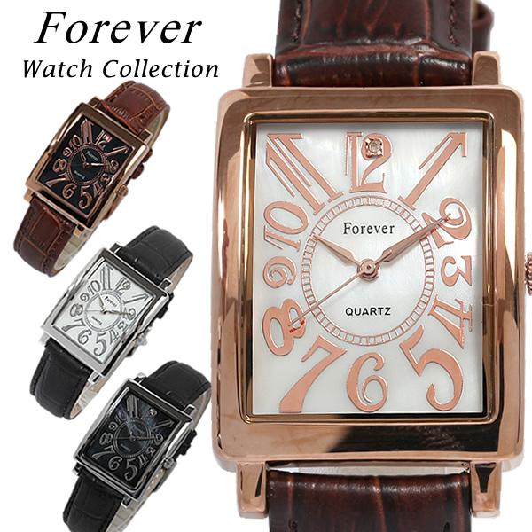 【Forever】 【フォーエバー】 メンズ 腕時計 時計 ウォッチ 男性用 天然ダイヤモンド シェル文字盤 革ベルト レザー 牛革 牛革型押し FG-330 MEN'S